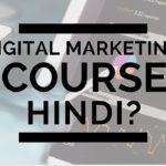 Digital Marketing Course Kya Hai In Hindi