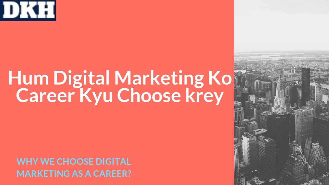 Hum Digital Marketing Ko As A Career Kyu Choose Krey?