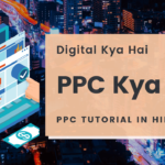 PPC (Pay Per Click) Kya Hai In Hindi? Iska Kya Matlab Hai? Tutorial, Full Form, Meaning in Hindi