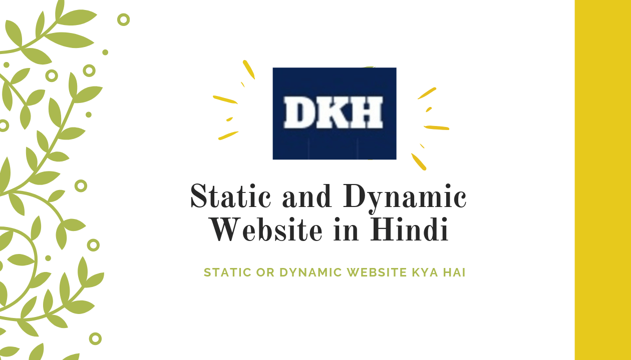 Static Website and Dynamic Website in Hindi